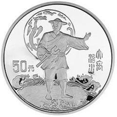 黄河文化第1组金质(50元)纪念币