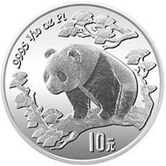 1997版熊猫铂质(10元)纪念币