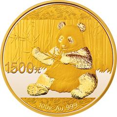 2017版熊猫金质(1500元)纪念币