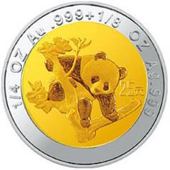 1997版熊猫双金属(25元)纪念币