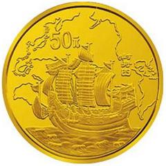 中国古代航海船金质(50元)纪念币
