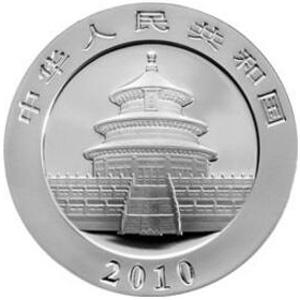 2010版熊猫银质10元图片