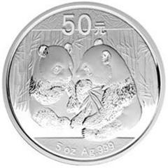 2009版熊猫银质(50元)纪念币