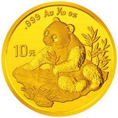 1998版熊猫金质(10元)纪念币