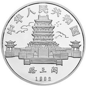 中国壬申猴年银质15克图片