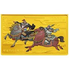中国古典文学名著水浒传长方形彩色(第3组)金质纪念币