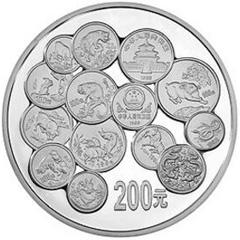 中国十二生肖纪念币发行12周年银质纪念币