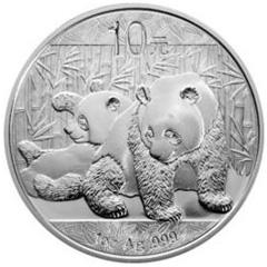 2010版熊猫银质(10元)纪念币