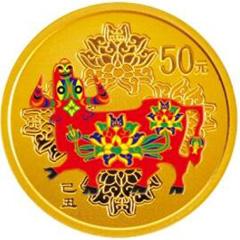 2009中国己丑牛年彩色金质纪念币