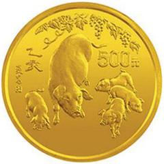 中国乙亥猪年金质(500元)纪念币