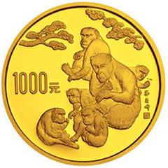 中国壬申猴年金质(1000元)纪念币