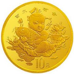 中国传统吉祥图吉庆有余金质(10元)纪念币