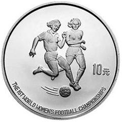第1届世界女子足球锦标赛银质纪念币