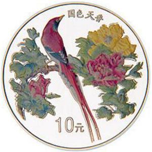 中国珍禽系列天堂鸟彩色银质图片