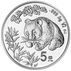 1998版熊猫银质5元图片