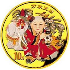 中国传统吉祥图万象更新彩色金质纪念币