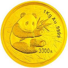 2000版熊猫金质(3000元)纪念币