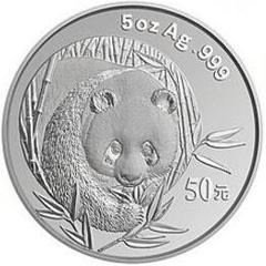2003版熊猫银质(50元)纪念币