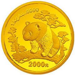 1997版熊猫金质(2000元)纪念币
