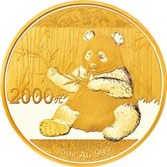 2017版熊猫金质(2000元)纪念币
