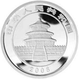 2008版熊猫银质300元图片