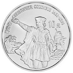 世界文化名人第2组银质纪念币