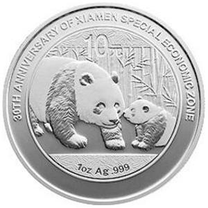 厦门经济特区建设30周年熊猫加字银质图片