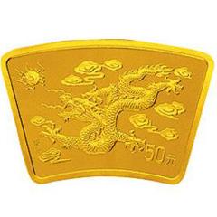 2000中国庚辰龙年扇形金质纪念币