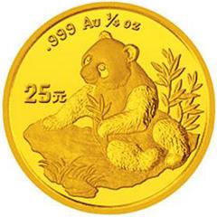 1998版熊猫金质(25元)纪念币