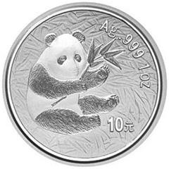 2000版熊猫银质(10元)纪念币