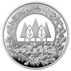 环境保护植树节银质图片
