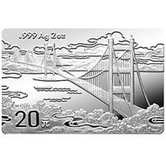 中国香港新貌长方形银质纪念币
