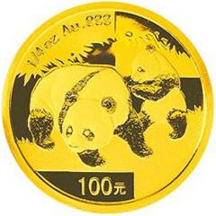 2008版熊猫金质(100元)纪念币