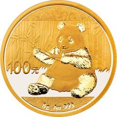 2017版熊猫金质(100元)纪念币
