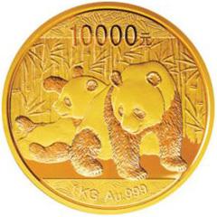 2010版熊猫金质(10000元)纪念币