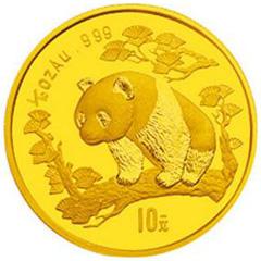 1997版熊猫金质(10元)纪念币