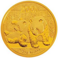 2010版熊猫金质(200元)纪念币