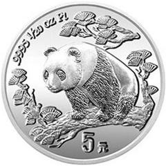 1997版熊猫铂质(5元)纪念币
