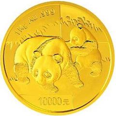 2008版熊猫金质(10000元)纪念币