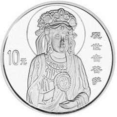 1999年观音银质纪念币