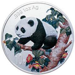 1998版熊猫彩色银质(10元)纪念币