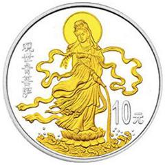 1999年观音银质镀金纪念币