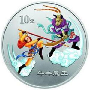 中国古典文学名著西游记彩色第2组银质图片