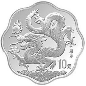 2000中國庚辰龍年梅花形銀質圖片