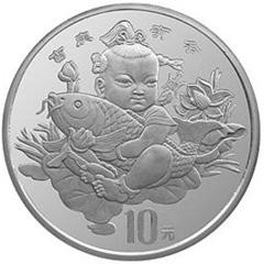 中国传统吉祥图吉庆有余银质(31.104克)纪念币
