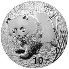 2002版熊猫银质(10元)纪念币