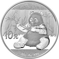 2017版熊猫银质(10元)纪念币