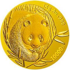 2003版熊貓金質(10000元)紀念幣