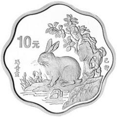 1999中国己卯兔年梅花形银质(10元)纪念币
