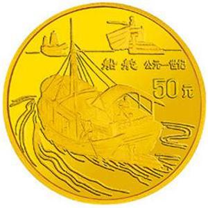 中國古代科技發明發現第5組金質圖片